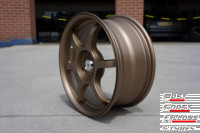 "16"" bronze AVV alloy wheels"